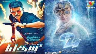 Vijay and Surya to clash on Tamil New Year | Theri, 24 Movie | Release Date