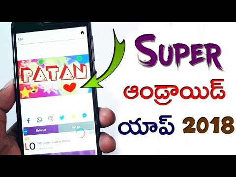 Awesome android app you should try -2018 | apps 2018 | new apps 2018 | tech true telugu