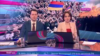 Картинки по запросу Владимир Жарихин: У вышедших на улицы армян был запрос на уважение
