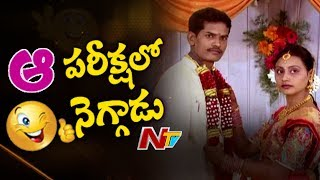 Sadist Husband Rajesh Passed in Potency Test || లైంగిక పటుత్వ పరీక్షల్లో పాస్ అయిన రాజేష్