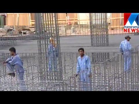 Job complaint through online in Muscat | Manorama News