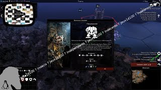 [FR Linux] WH40K Gladius Relics of War #2 Salu lé zork