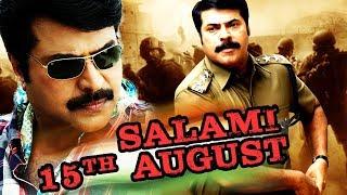 Salaami 15th August (August 15) Malayalam Hindi Dubbed Full Movie | Mammootty, Shweta Menon