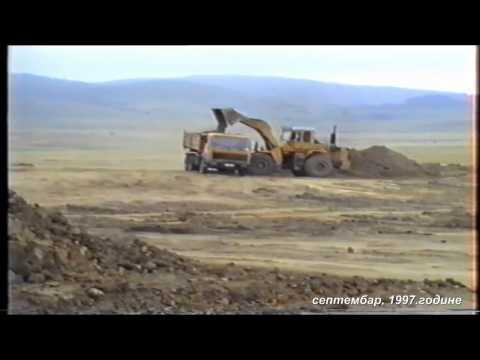 Припрема терена за изградњу аеродрома на Гласинцу (1997.година)