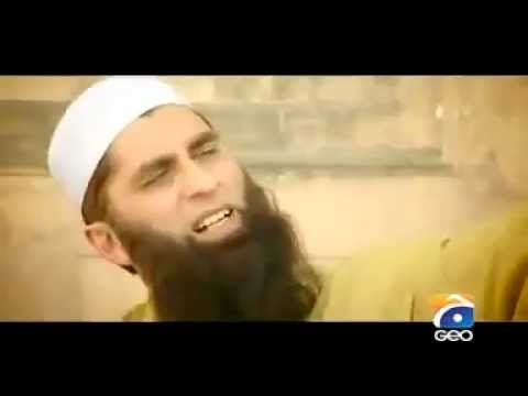 WO NABIYON MEIN REHMAT LAQAB PANE WALA (Naat By Junaid Jamshed...