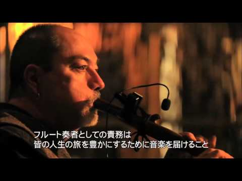 Ronald Roybal on Japanese Travel Television - Native American Flute Music from Santa Fe, New Mexico