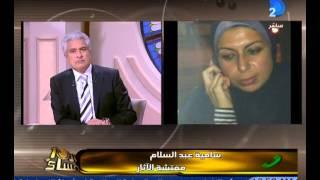 برنامج العاشرة مساء انفراد سامية عبدالسلام .. أنا مفتشة آثار ولا علاقة لى بتفجير الخارجية!!