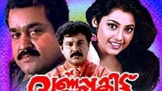 Sound Thoma - Varnapakittu Malayalam Movie (1997)
