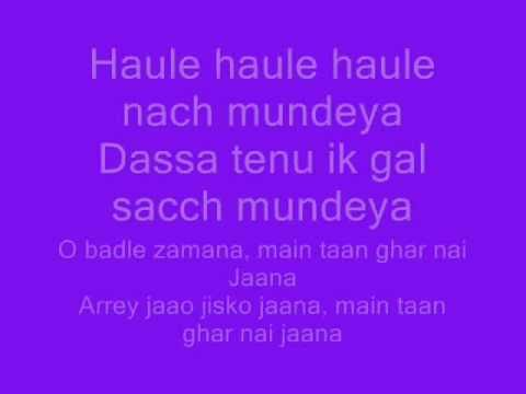 fully faltu song lyrics