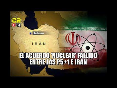 IRAN NUCLEAR | EL ACUERDO FALLIDO DE OBAMA | ALEXANDER BACKMAN