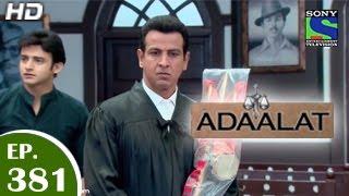 Adaalat - अदालत - Shiv Ka Shraap 2 - Episode 381 - 14th December 2014
