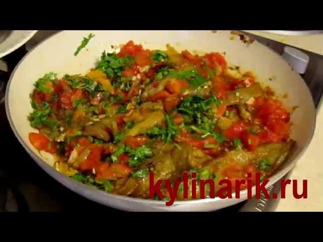 Блюдо из баклажанов, рецепты, салаты, кулинария на kylinarik.ru