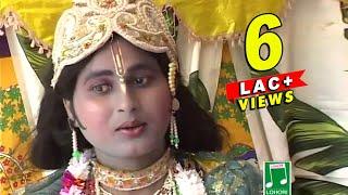 Ruidaser Baishnab Seba | Bengali Devotional Video | Shefali Biswas | Lohori Audio | Bangla Geeti