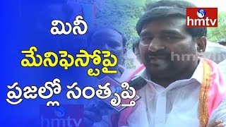 TRS Leader Jagadish Reddy Face to Face on TRS Manifesto  | hmtv