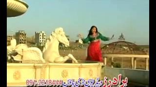 Kiran Khan hot pashto dance   YouTube