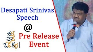Desapati Srinivas Speech @