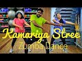 Kamariya STREE Dance Fitness Routine Zumba Choreography By Inder Verma mp3