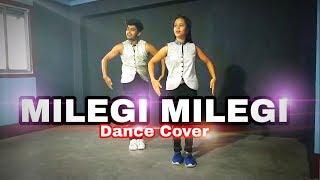 Milegi Milegi Audio Song Stree Mika Singh Sachin Jigar Rajkummar Rao Shraddha Kapoor