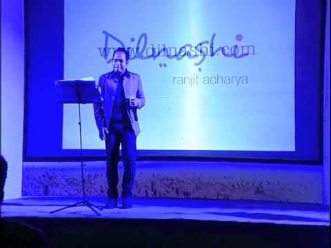 Kabhi Fursat - Dharmendra Sewan