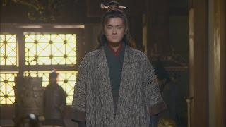 天命の子 趙氏孤児 第13話