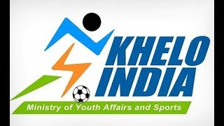 Khelo India Youth Games Highlights: Date 14/05/2019 - Day 5