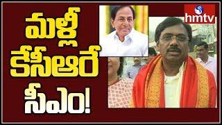 Lagadapati Creates Confusion In Telangana | TRS Vivek Visits Tirumala With Family | hmtv