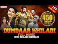 Dumdaar Khiladi New Released Hindi Dubbed Full Movie | Ram Pothineni | Anupama Parameswaran thumbnail