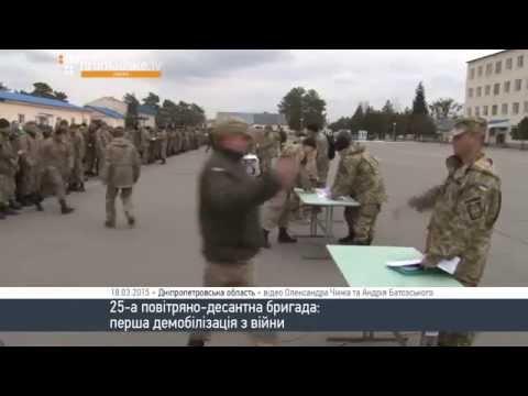 Отдельная воздушно-десантная бригада (вдбр) (bai- brigada aerotransportada independente) была создана 1 января 1994