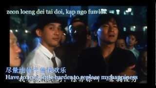 Andy Lau 刘德华 - 最后妳也走了 (Zhui Hou Ni Ye Zhou) - Lyrics and Translations