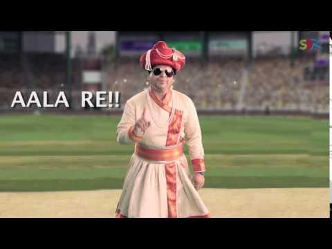 India vs Pakistan Cricket Rap Battle Teaser - Shudh Desi Raps - New Video Alert