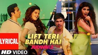 download lagu Al: Lift Teri Bandh Hai: Judwaa 2  Varun gratis
