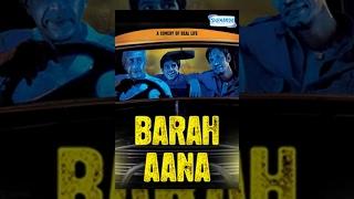 Barah Anna Hindi Movie