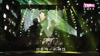 [HD] 2014 台北跨年晚會 - SHE 01