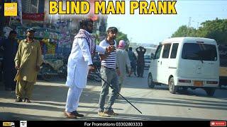 Funny Blind Man Prank 2018 | Muneeb Ali | Dumb Pranks |