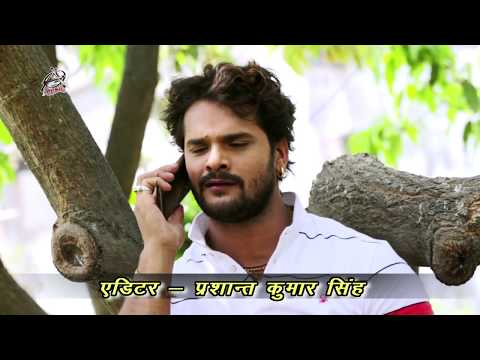 Khesari Lal Yadav का सबसे हिट गाना | फोनवे पे करबू प्यार | New SuperHit Song 2017 thumbnail