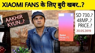 REDMI NOTE 7S INDIA WITH 48MP ,PRICE , SPECIFICATION : Xiaomi fans ke liye Buri khabar.