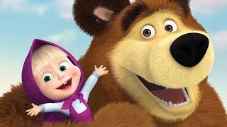 Маша и медведь/ песенка про варенье/ танцуют малыши