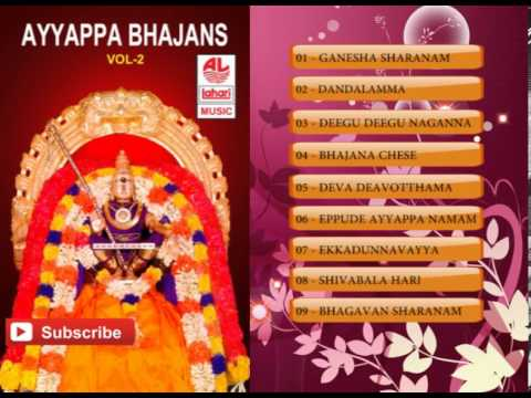 Telugu Devotional Songs | Telugu Bhakti Songs | Ayyappa Bhajans Volume 2 Cd  Bliss video