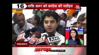 Download Shatak AajTak: Feud Brews In Congress Over Padmavati; Jyotiraditya Scindia Slams Shashi Tharoor 3Gp Mp4