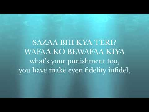 Yeh Jism Hai To Kya Lyrics* Jism 2 with English Translation (Ali Azmat)