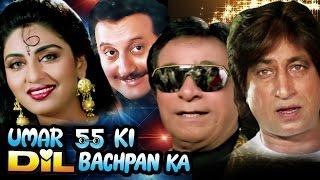 Umar Pachpan Ki Dil Bachpan Ka in 30 Minutes | Anupam Kher | Kader Khan |Shakti Kapoor | Hindi Movie