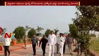 Minister Harish Rao Reviews Siddipet Komati Cheruvu Development Works  - netivaarthalu.com