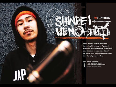 SHINPEI UENO FEATURE PART [VHSMAG]