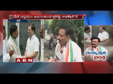 Congress Leader Baireddy Rajasekhar face to face over Modi Politics