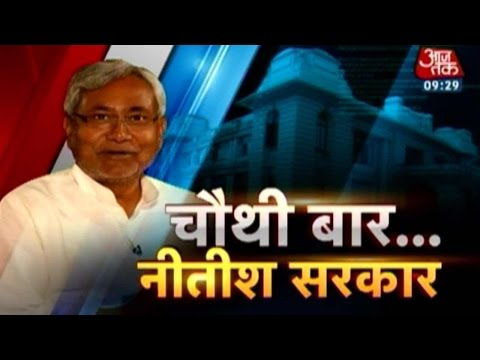 Nitish Kumar To Take Oath As CM At 5 PM Today
