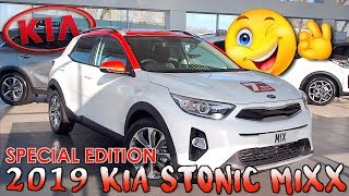 2019 Special Edition Kia Stonic Mixx | Introducing | Wessex Garages