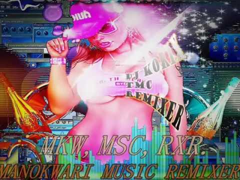 DJ   KORIX    TMC   REMIXER   Dawin   Dessert VEGA Remix