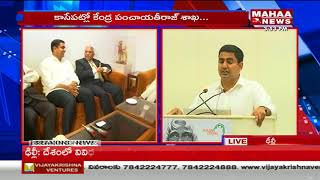 Minister Nara lokesh Speech at Dr Kalam Innovation In Governance Award 2018
