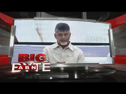 CM Chandrababu Naidu Launches Mukhyamantri Yuva Nestam Scheme | Big Byte | ABN Telugu