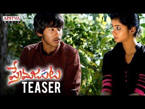 Prema Janta Teaser | Prema Janta Movie | Ram Praneeth, Sumaya | Nikhilesh Thogari